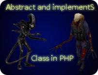 Абстрактный класс php
