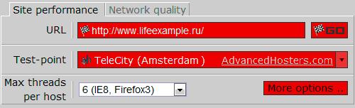 Выбор сервера для тестирования