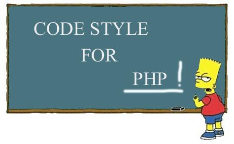 PHP стиль программирования (Code Style)