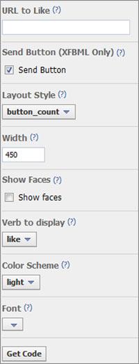 Генератор кнопки Facebook мне нpавится