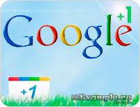 Добавление кнопки Google +1