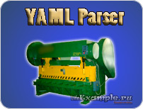 Формат YAML  и его parser на PHP