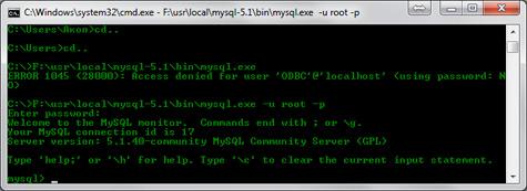 Приветствие консоли mysq