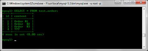 Выполнение запроса MySQL в консоли