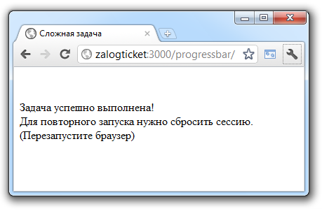 progressbar_ajax