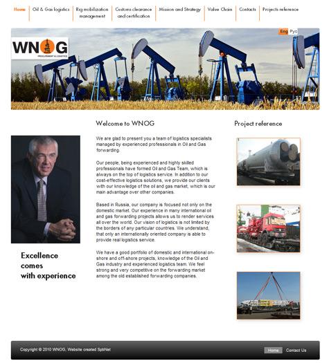 Корпоративный сайт для oil.wnog.org