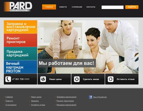 Корпоративный сайт для pardservice.ru