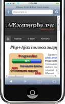 Тестер сайта для iPhone
