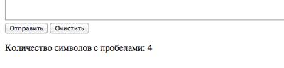 как посчитать количество символов php