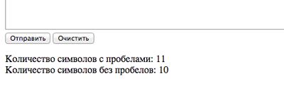 Как посчитать количество сиволов без пробелов php